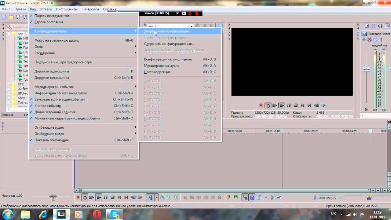 Окно предварительного просмотра Video Preview - VideoSmile
