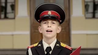 Фильм, посвященный 60 летию Санкт Петербургского суворовского военного училища