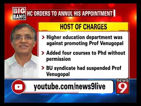 BANGALORE UNIVERSITY VC IN TROUBLE