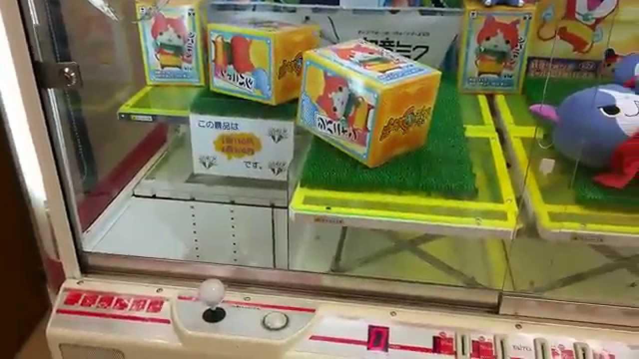 japanese claw machine