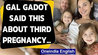 Gal Gadot announces pregnancy with a cute family picture | Oneindia News