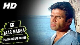 Ek Yaar Manga Tha Maine Rab Tujhse |Babul Supriyo | Officer 2001 Songs | Sunil Shetty