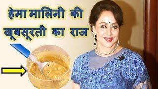 राजीव दीक्षित ने खोला हेमा मालिनी की खूबसूरती का राज़   TOP 10 beauty tips of Hema Malini