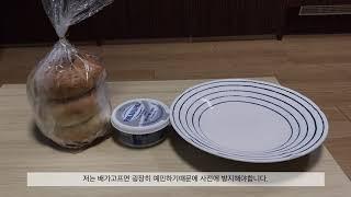 대학생의 삼시세끼 하루 브이로그 (feat. 간장비빔국…