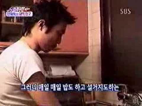 Ahn Jae wook 's home
