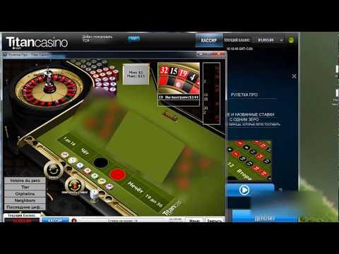 Система игры в рулетку 1027$ за сесcию. (одна из лучших систем)