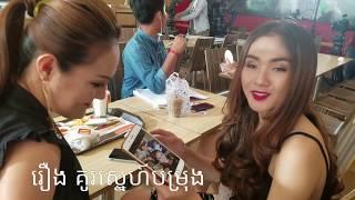 រឿង គូរស្នេហ៍បម្រុង New Khmer drama TV CTN 2018 Coming Soon