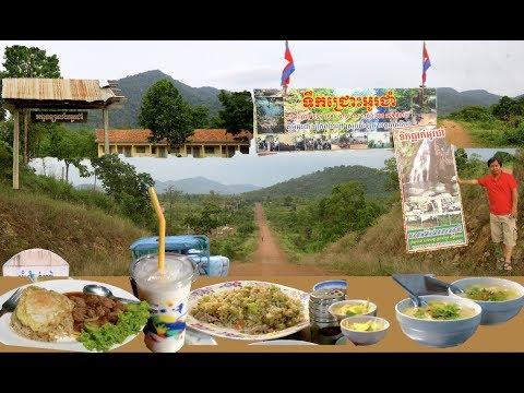 Travel from Samlot District to Krong Battambang | Dinner at Stung Sangke in Battambang Cambodia