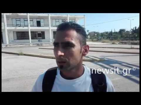 Πρόσφυγας στο Ελληνικό