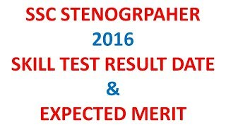 SSC Stenographer 2016 | Skill Test Result Date | Expected Merit