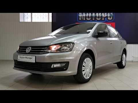 VW Поло Селект с пакетом Комфорт - за 784.000 руб