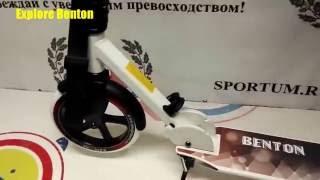 Обзор самоката для городского катания Explore Benton / Review scooter