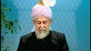 Liqa Ma'al Arab 16 October 1997 Question/Answer English/Arabic Islam Ahmadiyya