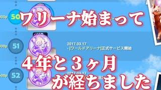 【Summoners War】50 光闇マンなカブレラ始動💪( ´-`)ダガシカシ…
