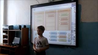 Фрагмент урока русского языка в 3  классе с использованием интерактивной доски