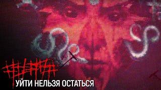 "##### (5diez) - ""Уйти нельзя остаться"" (Official video)"