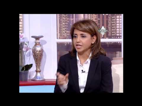 Children fasting during Ramadan by Dr. Bushra El Zoebi, Fi Baytina Tabeeb, Abu Dhabi TV (HealthPlus)