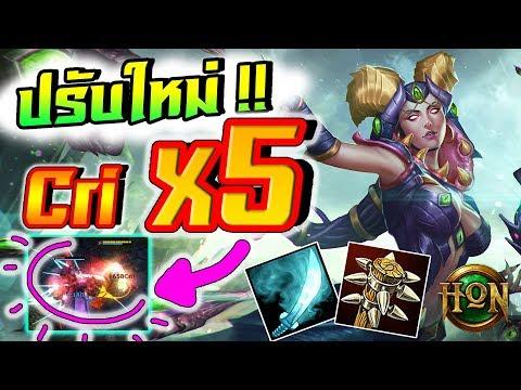 Tarot ปรับใหม่ ! ในเกมสุดตึง ที่ใครไม่ได้ดูพลาดมาก !! ►[TMP Tv]