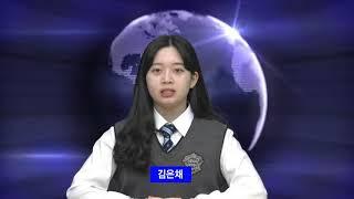 예술체육 진로콘서트/ 모닝스파크 (CTN NEWS)