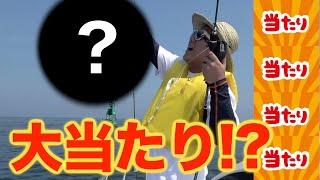 【当て当て男】とにかく大量の「アタリ」が見たいんじゃあああ!!!!!!【当選マグマ】