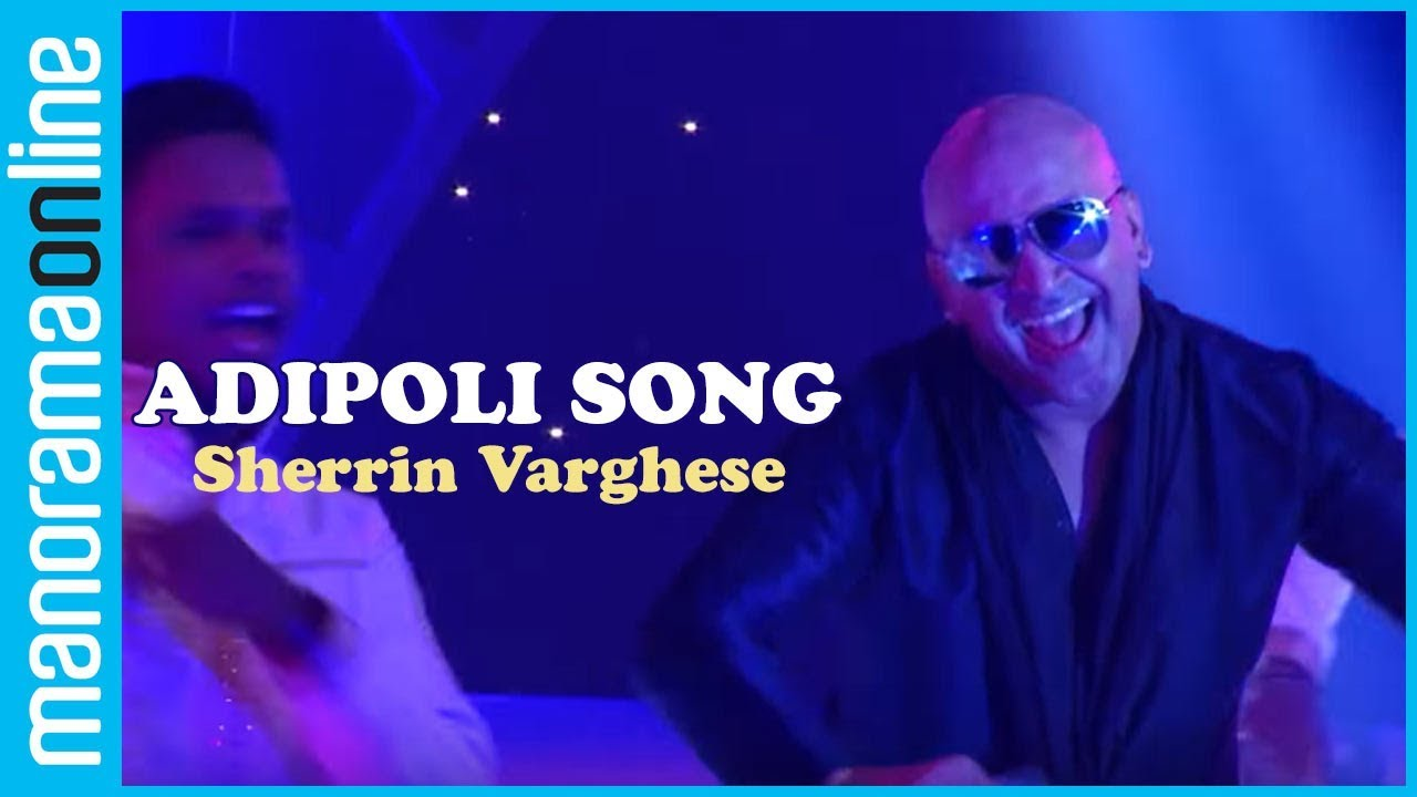 sherin varghese adipoli video song