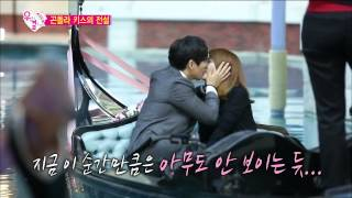 [HOT] We Got Married 4 우리 결혼했어요4 - JinYoung♥Min first KISS 20141227