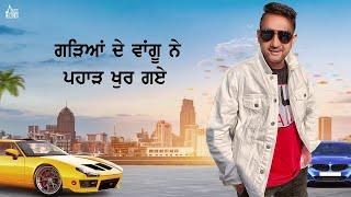 Jutti Kaim | (Full Song) | Deepa Bilaspuri | New Punjabi Songs 2019 | Latest Punjabi Songs 2019