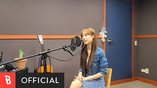 [Special Clip] Yumin(유민) - irrevocable(돌이킬 수 없는) (Live ver.)