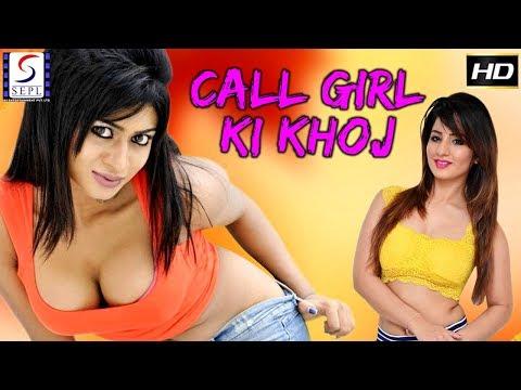 call-girl-ki-khoj---dubbed-full-movie-|-hindi-movies-2019-full-movie-hd