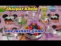 🍡🍡kheecho aur jeeto | Gems 2 types games|one minute kitty game| birthday party sweet game