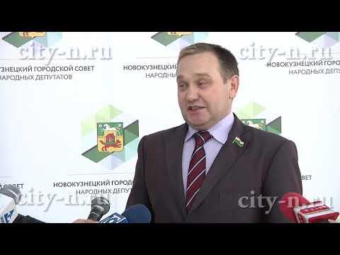 Депутат новокузнецкого горсовета - о городской транспортной программе