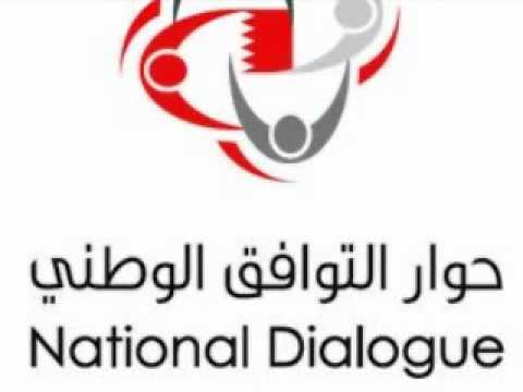Bahrain National Dialogue Opening Ceremony (Radio Bahrain Report)