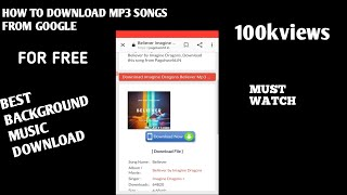 How to download MP3 songs from Google in hindi | How to download MP3 songs for free