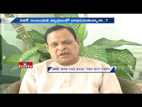 What Is Ayurveda? Treatments By Herbal Valley Ayurveda Dr.Anjaneyudu | Jeevana Rekha | HMTV