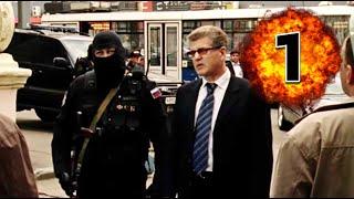 ПРЕМЬЕРА КРУТОГО ФИЛЬМА! | Химик | (1 серия) Русские боевики, детективы новинки, сериалы
