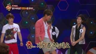 [HOT] 블라인드 테스트 180도 - 몸치속에 숨은 전문댄서를 찾아라! 출연자들과 MC들의 즉석 댄스배틀! 20130623