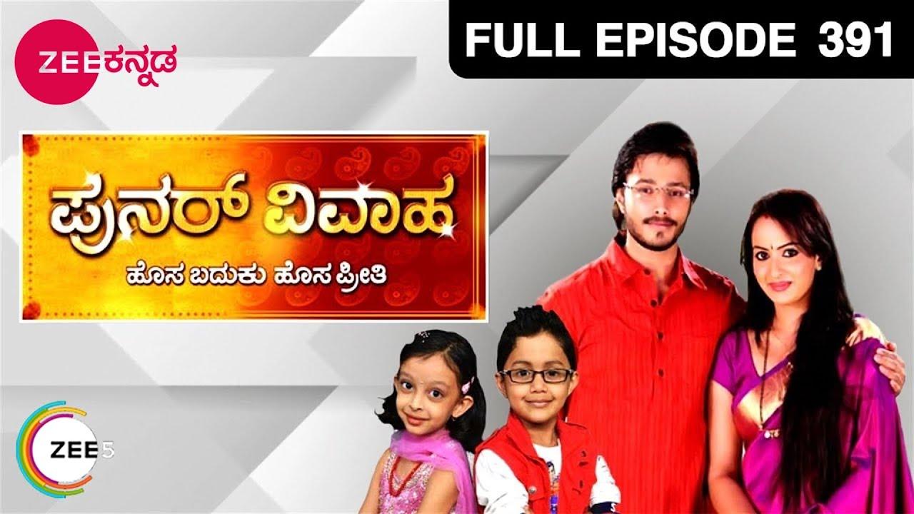 Download Punar Vivaha   Kannada Serial   Full Episode - 391   Zee Kannada