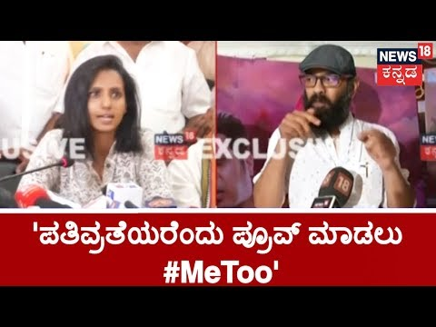 Director Guruprasad Expresses Ire Against Actresses Misusing #MeToo Campaign