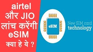 Airtel and Jio To Launch eSIM(Embedded SIM) For Upcoming Smartphones and iphone XS & iphone XR