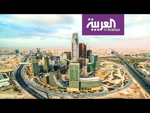 نشرة الرابعة | بدء السباق الانتخابي في غرفة الرياض.. والمرأة تنافس للمرة الأولى  - 17:00-2020 / 2 / 11