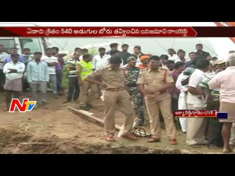 Kochi Rescue Operation Team To Participate in Resuce Operations || Rangareddy || NTV