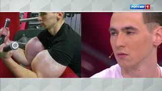 Кирилл Терёшин слёзы матери  Kirill Tereshin mummy's cry