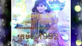 ANGKORWAT PRODUCTION VOL 1 OLD CD