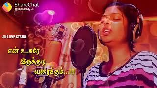 Ne illama vala sonna / Tamil Whatsapp best status