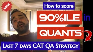 How to score 90%ile in CAT Quants in 7 days? [Last 7 days QA strategy]