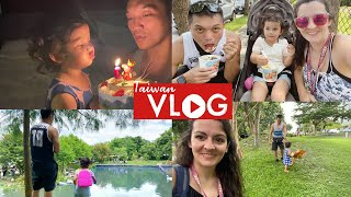 Taiwan VLOG#14 宜蘭2天1夜 親子旅遊~Emma3歲生日