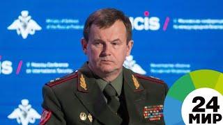 Беларусь назвала условия отправки миротворцев в Донбасс - МИР 24