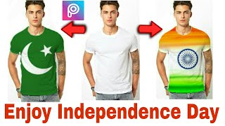 How to put Pakistani indian flag on your Tshirt with PicsArt Urdu Hindi full tutorial