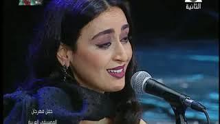 فايا يونان أحب يديك مهرجان الموسيقى العربية 28 بدار الأوبرا المصرية 2019