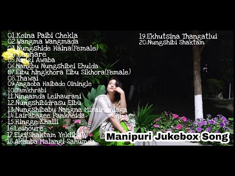 2020 SPECIAL HEART TOUCHING JUKEBOX